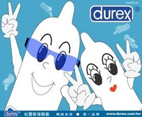 durex_condom_ad