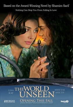 Film Review <i>The World Unseen</i>: Filmy, Very Filmy
