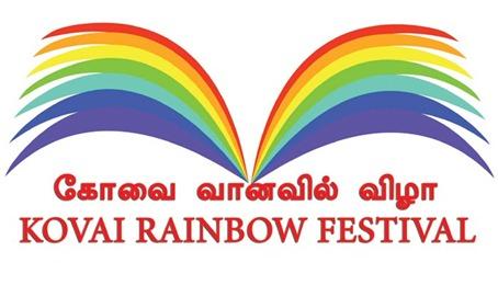 Kovai Rainbow Festival
