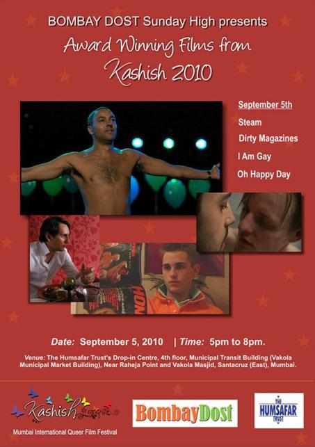 Film Screenings of Kashish MIQFF Award Winners