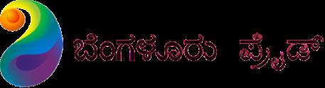 blrPride2010_logo_sml