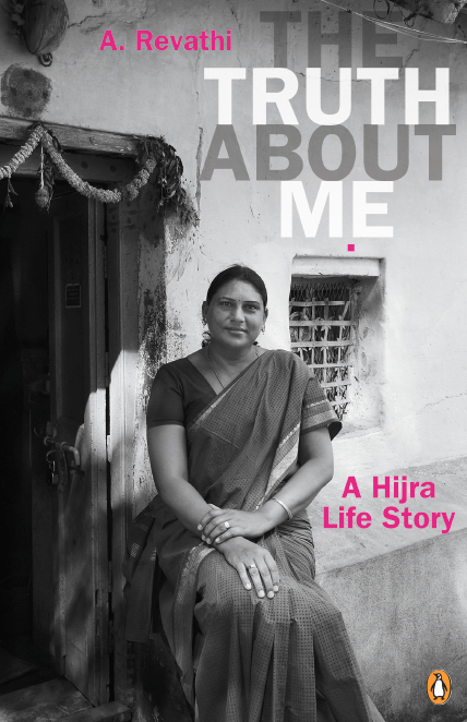 Book Review : The Truth About Me