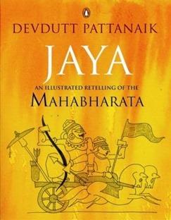 Book Review : Jaya