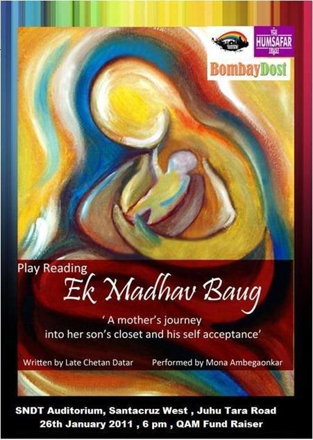 Ek Madhavbaug & Dancing Queens