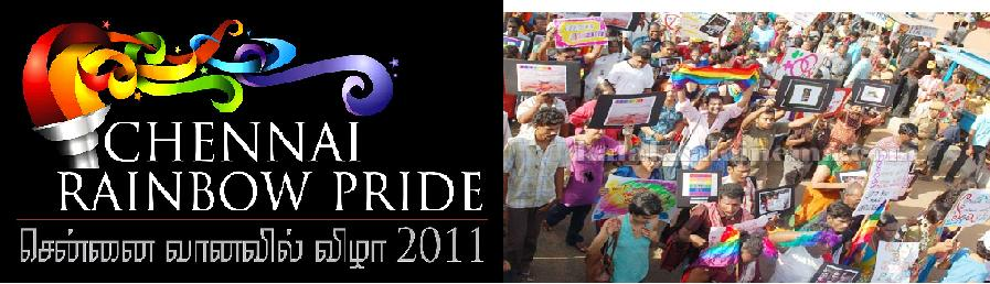 Chennai Pride March This Weekend (Time Changed)