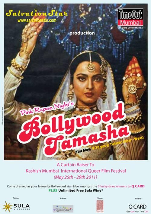 Bollywood Tamasha