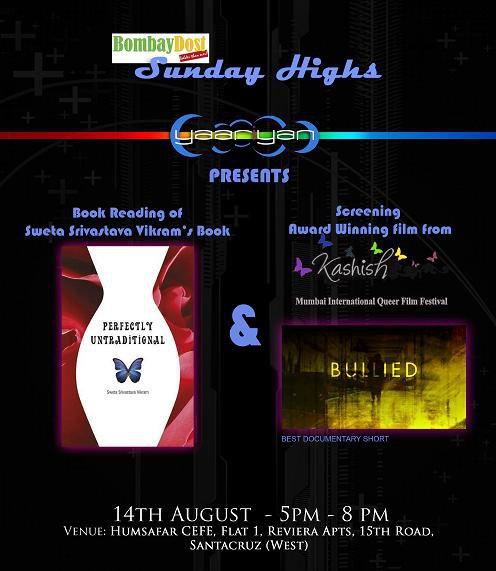 Bombay Dost Sunday High : Book Reading and Film Screening (Yaariyan Event)
