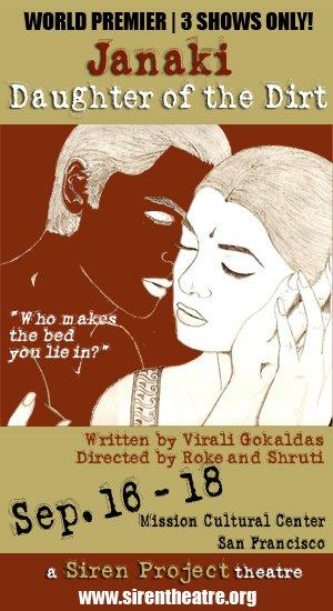Janaki : Daughter of the Dirt