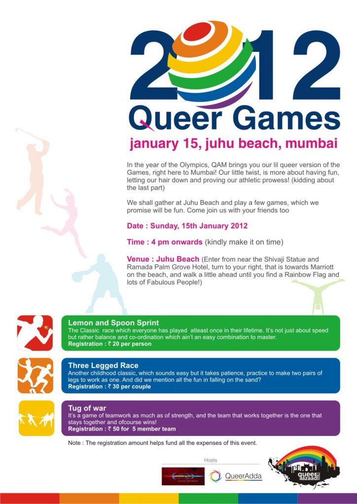 Queer Games 2012