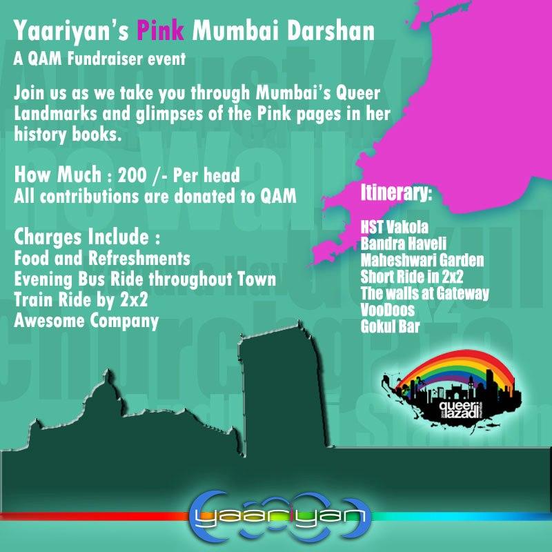 Pink Mumbai Darshan : A Fundraiser For QAM 2013