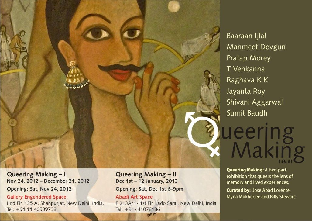 Queering Making : A Two-Part Exhibition That Queers The Lens Of Memory & Lived Experiences.