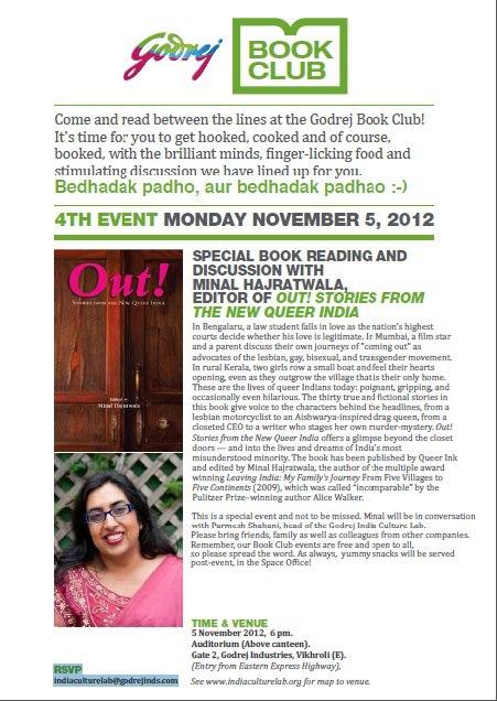 Book Reading & Discussion : Minal Hajratwala