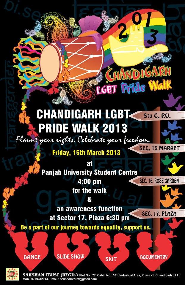 Chandigarh LGBT Pride Walk (2013)