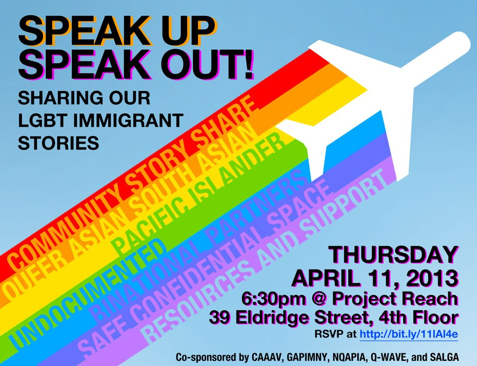 SPEAK UP, SPEAK OUT! Sharing Our LGBT Immigrant Stories