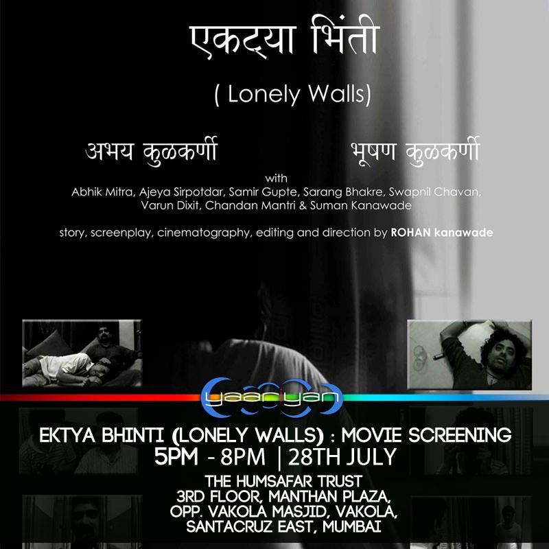"""Marathi Film Screening """"Ektya Bhinti"""""""