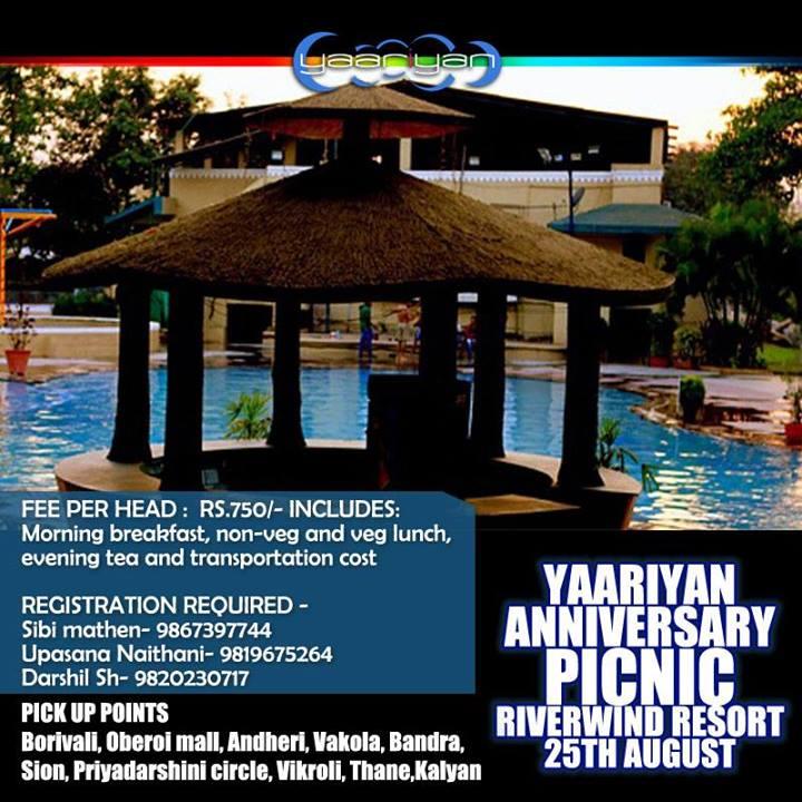 Monsoon Picnic To Riverwinds Resort