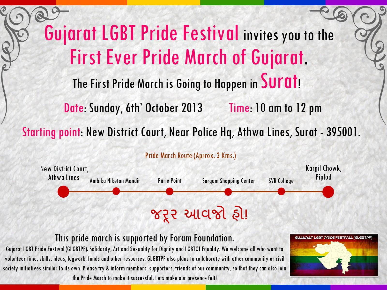 Surat (Gujarat) 1st Pride March : 6th October, 2013