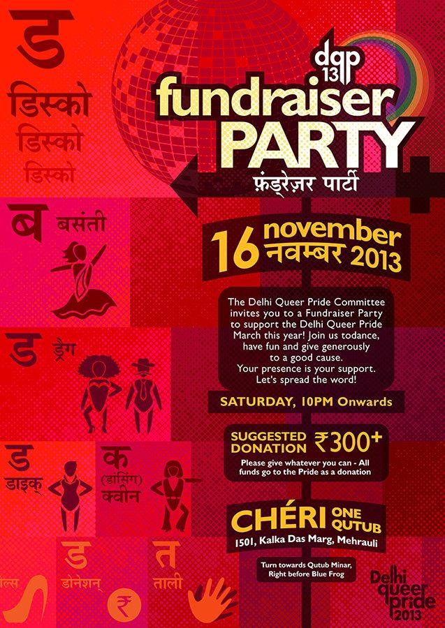 DQP13 Fundraiser Party