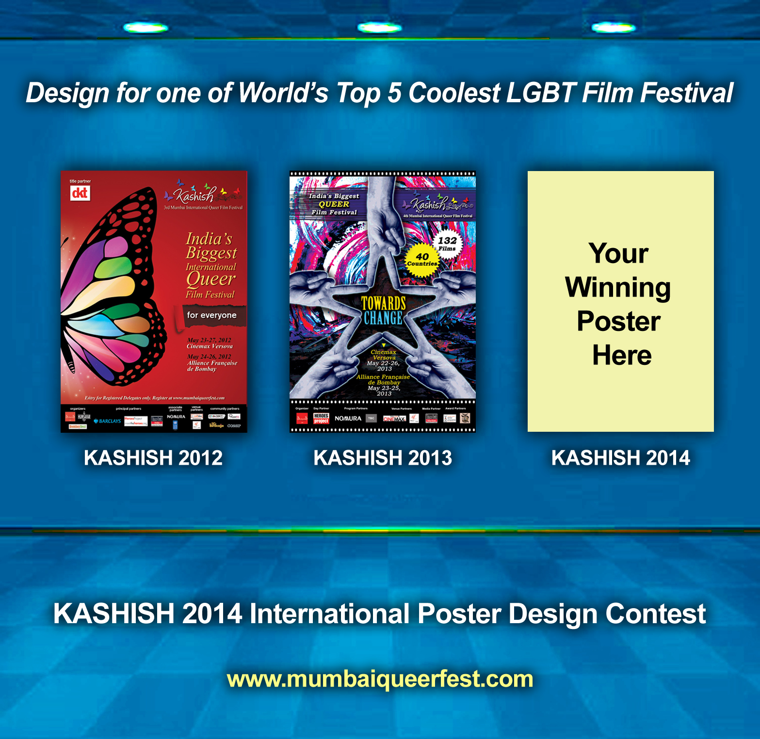 KASHISH Poster Design Contest : Call For Entries!
