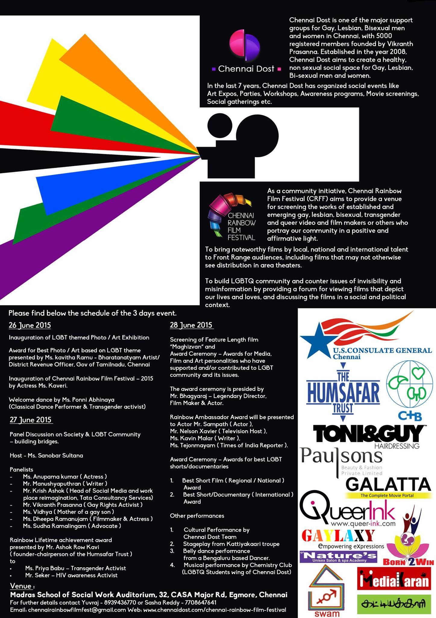 Chennai Rainbow Film Festival 2015