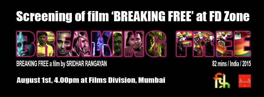 Film Screening : Breaking Free