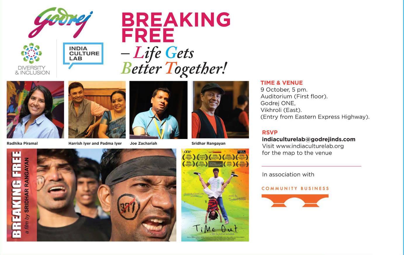 Breaking Free : Film Screenings & Panel Discussion