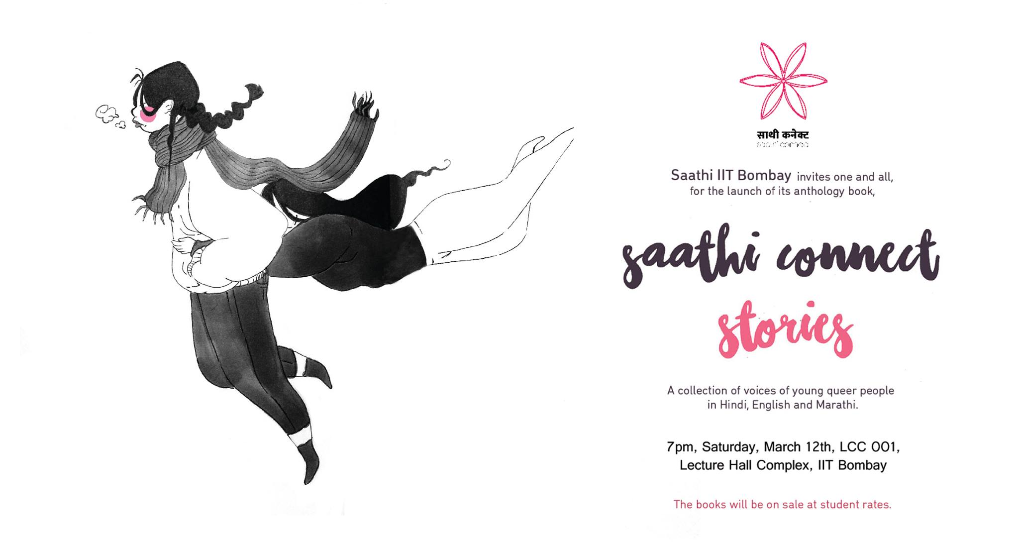 Connect Stories By Saathi Connect | Book Launch