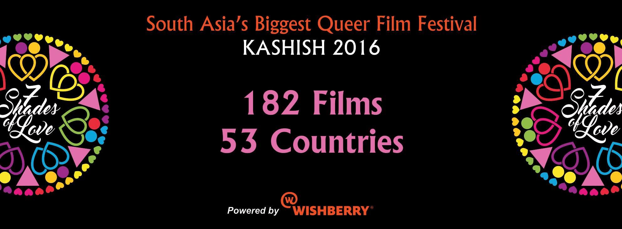 KASHISH 2016
