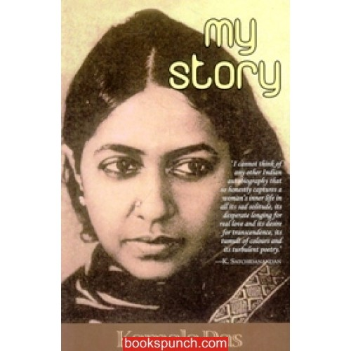 LBT Representation In Indian Literature