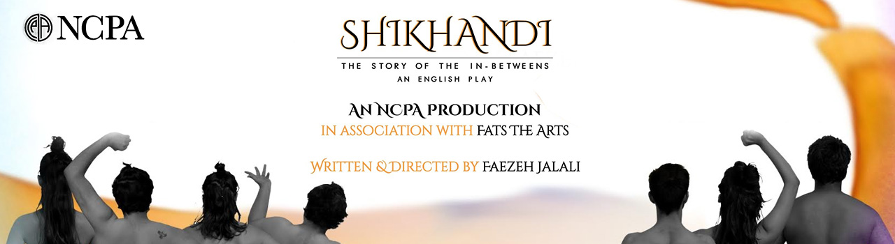 Shikhandi: The Story Of The In-Betweens