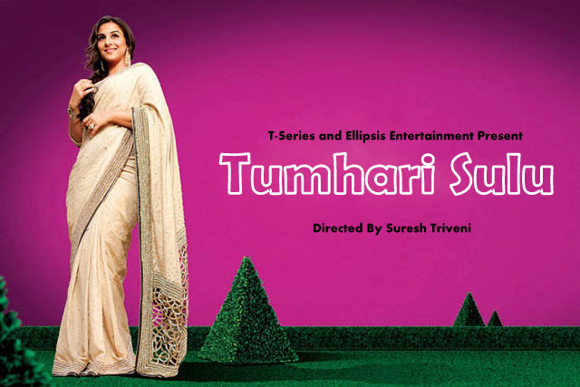 """Film Review: """"Tumhari Sulu"""" Is A Refreshing Change At The End Of A year Of Mostly Lacklustre Offerings!"""