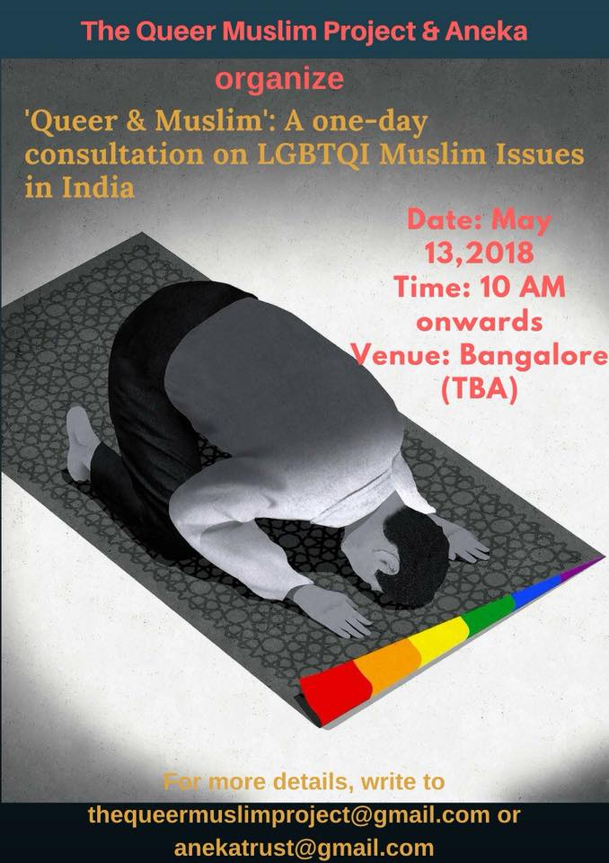 Queer & Muslim: A One-Day Consultation on LGBT Muslim Issues