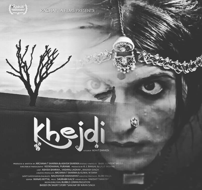 Film Review: Khejdi