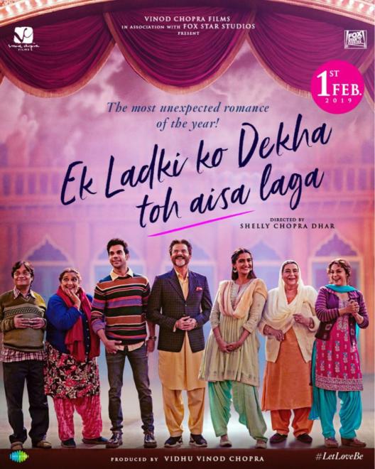 Film Review: Ek Ladki Ko Dekha Toh Aisa Laga