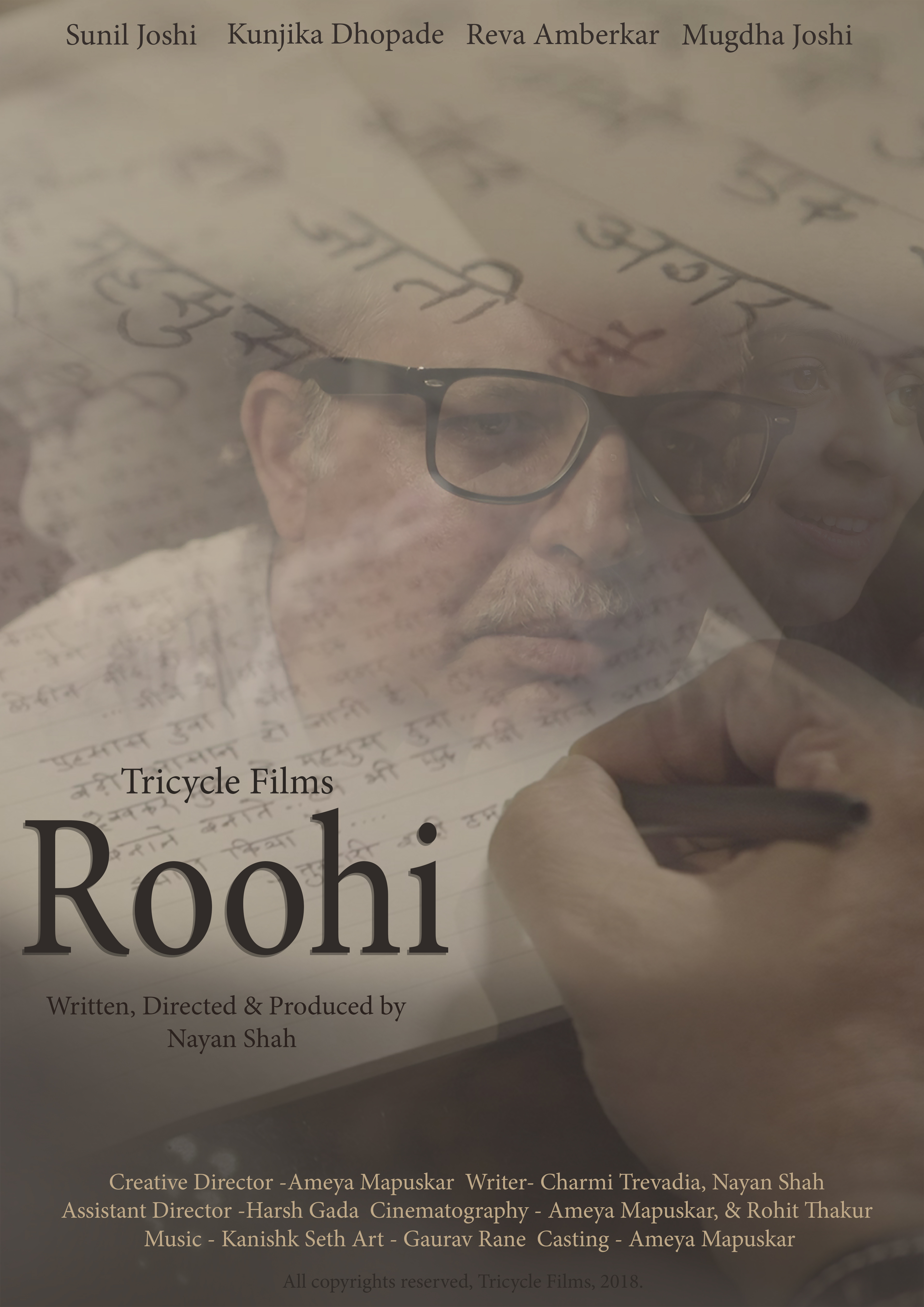 Film Roohi: On Love And Things That Matter