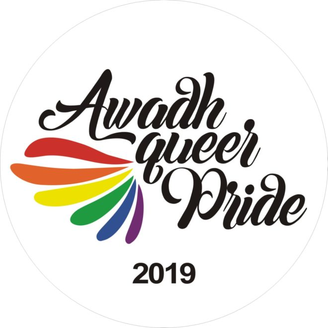 Awadh Queer Literature Festival on Feb 8 & 9 & Pride on Feb 10