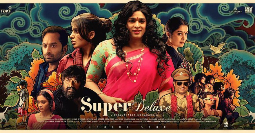 Film Review: Super Deluxe