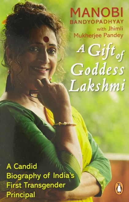 """Book Review: """"A Gift of Goddess Lakshmi – A Candid Biography of India's First Transgender Principal"""" By Manobi Bandhopadhyay with Jhimli Mukherjee Pandey"""