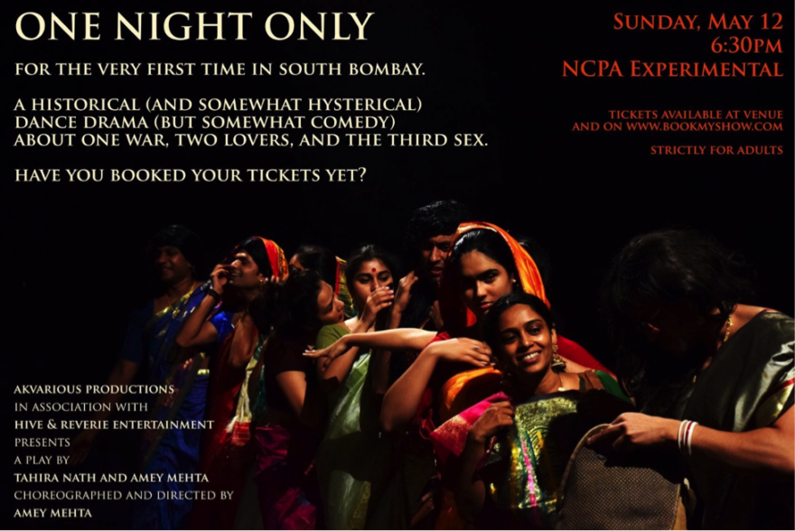 Theatre Show: One Night Only