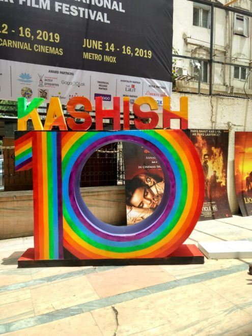 """The 10th Kashish Film Festival Made Me Experience What """"Over the Rainbow"""" Looks Like"""
