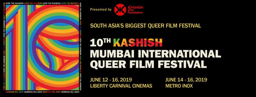 Hear Hear, Kashish Is Here!