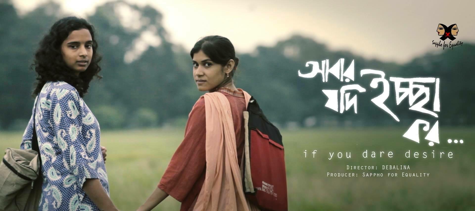 "Film Review: ""If You Dare Desire"" By Debalina Majumder"
