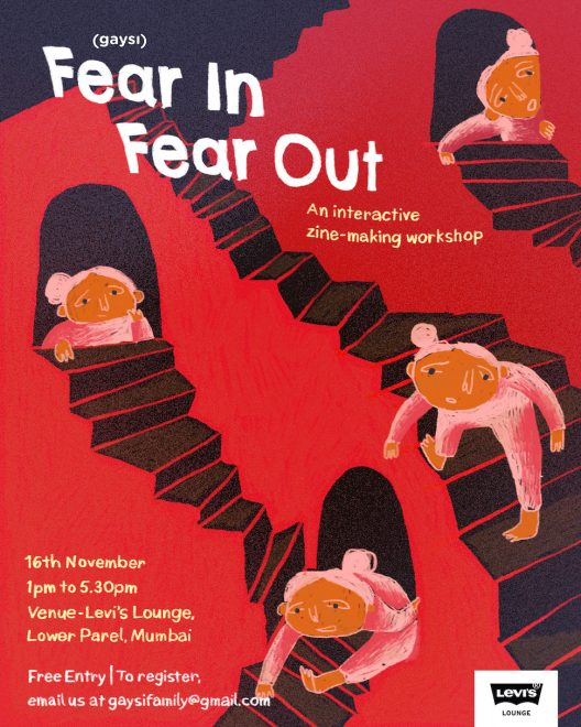 Fear In, Fear Out: An Interactive Zine-Making Workshop