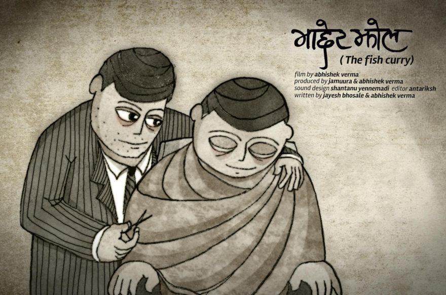 "Film Review: ""Maacher Jhol"" By Abhishek Verma"