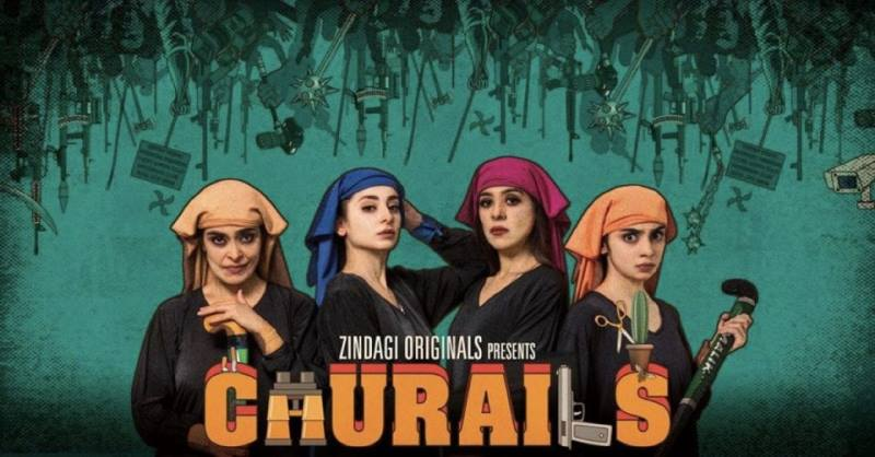 Churails: A Message Of A Feminist Liberation And Agency From Across The Border