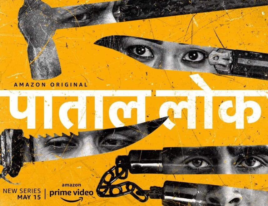 """Amazon Original's """"Paatal Lok"""", A Show With Flawed Characters With Varying Shades Of Privilege."""