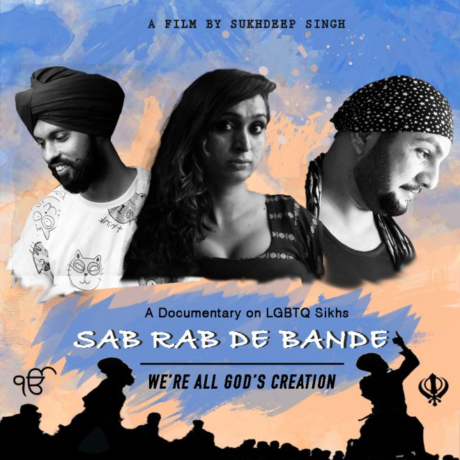 India's First Documentary On Queer Sikh Folks: Sab Rab De Bande, A Sorely- Needed Film