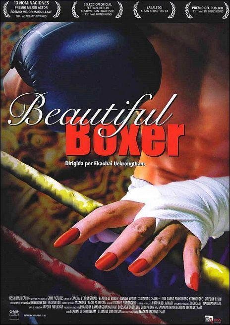 'Beautiful Boxer': The Story Of The World's First Trans Muay Thai Fighter