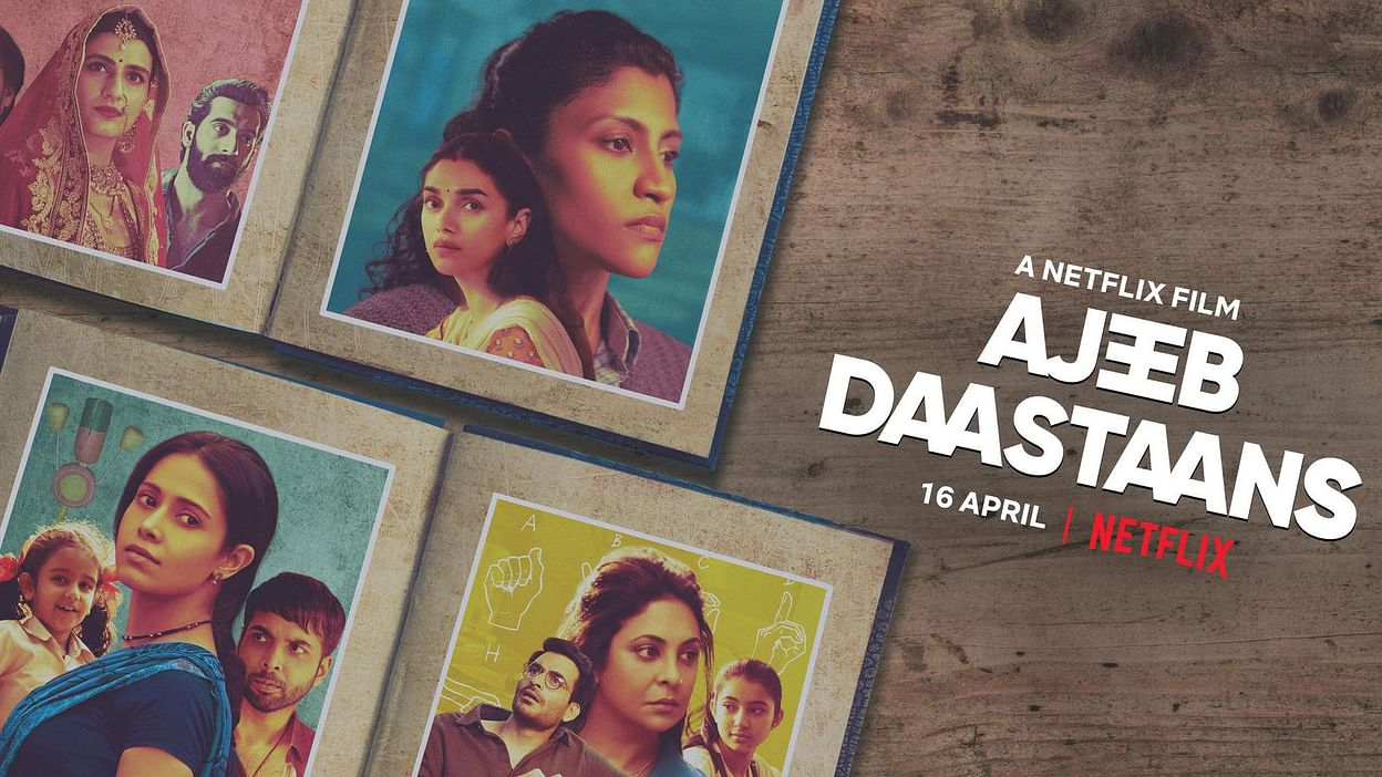 Ajeeb Dastaans Review: Ghaywan's Geeli Pucchi Is The Anthology's Saving Grace